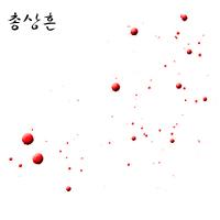 blood drop 001.jpg